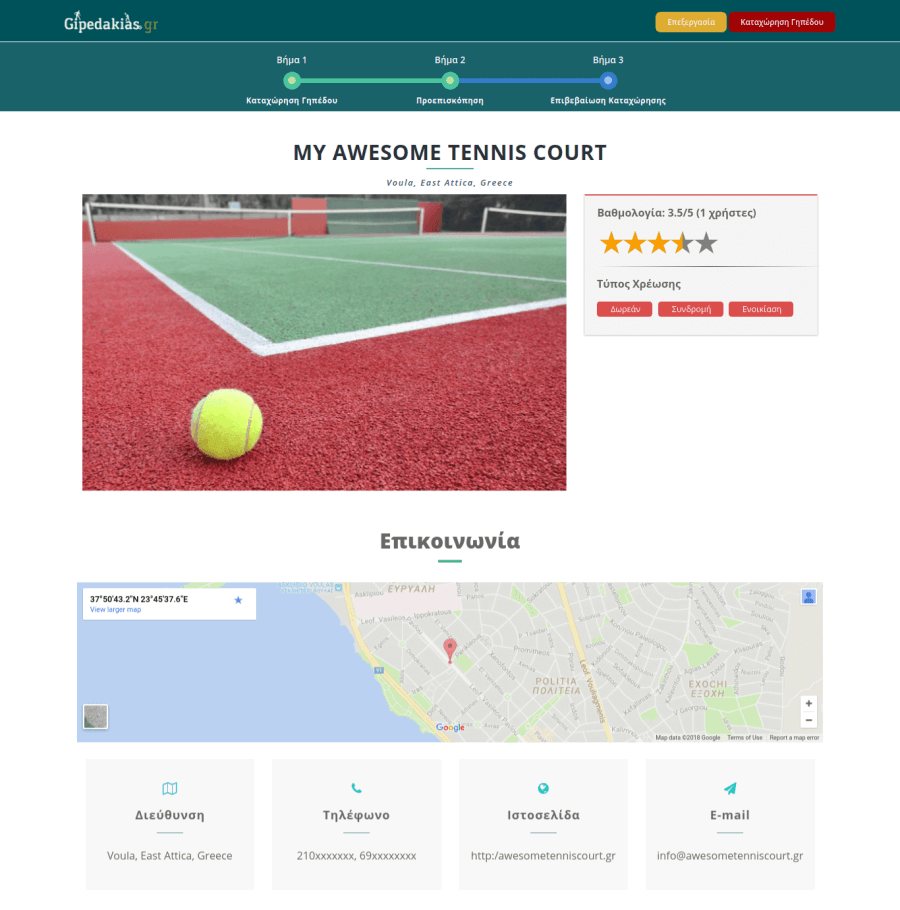 Preview Tennis Court